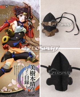 Kabaneri of the Iron Fortress Mumei Gauntlets Cosplay Accessory Prop