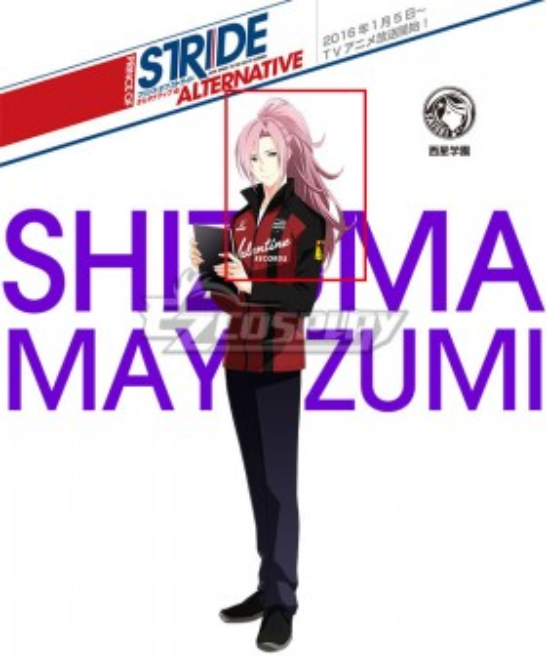 Prince of Stride Alternative Saisei School Shizuma Mayuzumi Pink Cosplay Wig
