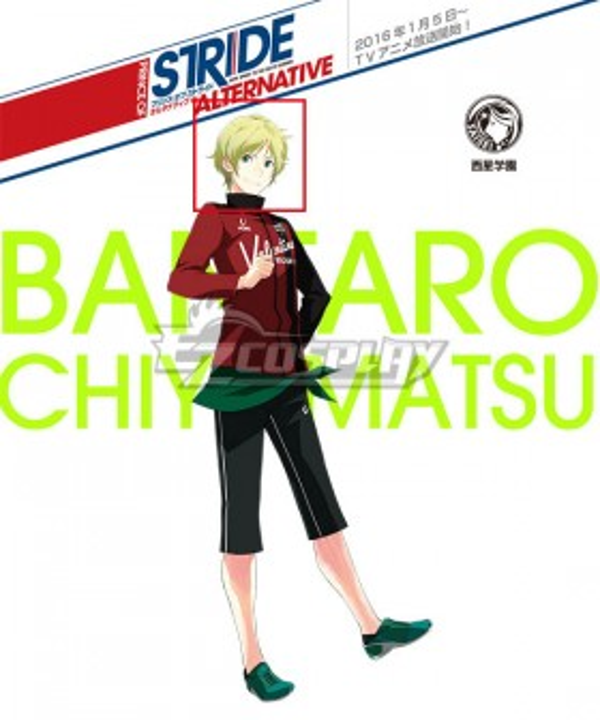 Prince of Stride Alternative Saisei School Bantarou Chiyomatsu Yellow green Cosplay Wig