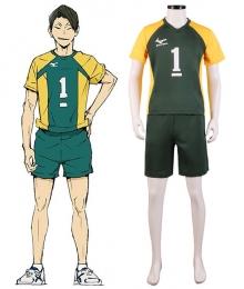 Haikyuu!! Season 4 Haikyuu!!: To the Top Suguru Daishou Cosplay Costume