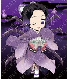 Demon Slayer: Kimetsu no Yaiba Happy Halloween 2020 Shinobu Kocho Cosplay Costume