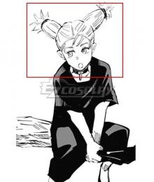 Jujutsu Kaisen Sorcery Fight Momo Nishimiya Golden Cosplay Wig