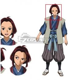 Inuyasha Yashahime : Princess Half-Demon Riku Brown Cosplay Wig