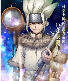 Dr.Stone Senku Ishigami Winter Cosplay Costume