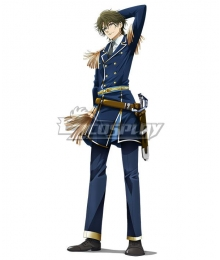 Project Scard: Praeter no Kizu Kouga Tatsuma Cosplay Costume