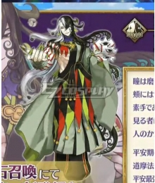 Fate Grand Order FGO Ashiya Douman Cosplay Costume