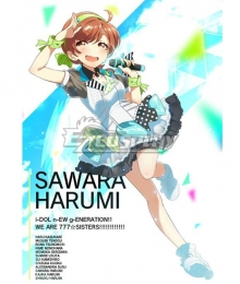 Tokyo 7th Sisters 777☆SISTERS Sawara Harumi Cosplay Costume