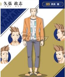 Ace Attorney 2 Masashi Yahari Cosplay Costume