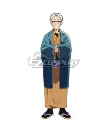 Heaven's Design Team Tsuchiya Cosplay Costume