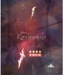 Genshin Impact Dragonspine Spear Xiangling Zhongli Xiao Prototype Grudge Polearms Cosplay Weapon Prop