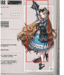 Arknights Iris Cosplay Weapon Prop