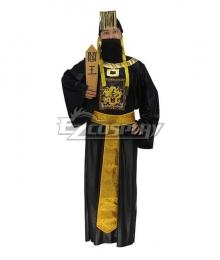 King of Hell Halloween Cosplay Costume