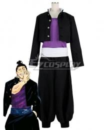 Jujutsu Kaisen Sorcery Fight Aoi Todo Cosplay Costume - B Edition
