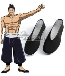 Jujutsu Kaisen Sorcery Fight Aoi Todo Black Cosplay Shoes