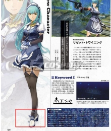 The legend of heroes: kuro no kiseki Risette Twinings Silver Shoes Cosplay Boots