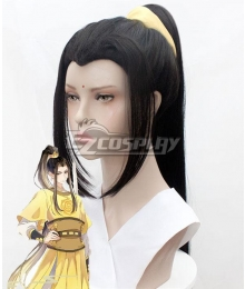 The Grandmaster of Demonic Cultivation Mo Dao Zu Shi Jin Zixuan Black Cosplay Wig