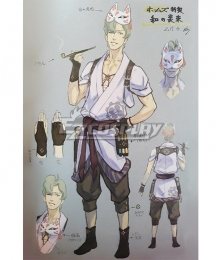 The Great Ace Attorney Chronicles A Most Singular Great Detective Herlock Sholmes DLC Cosplay Costume