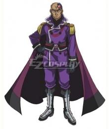 Yugioh Arc V Leo Akaba Cosplay Costume