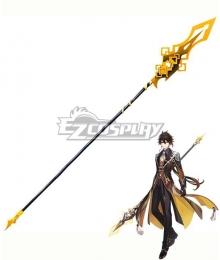 Genshin Impact Zhongli Vortex Vanquisher Cosplay Weapon Prop