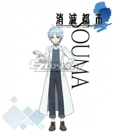 Annihilated City Shoumetsu Toshi Souma Cosplay Costume