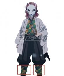 Demon Slayer: Kimetsu no Yaiba Sabito Cosplay Costume Only Leg Wear
