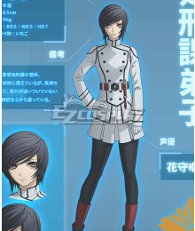 Akudama Drive Execution Division Apprentice Cosplay Costume