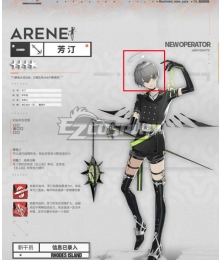 Arknights Arene Grey Cosplay Wig