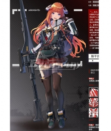 Arknights Bagpipe Cosplay Costume