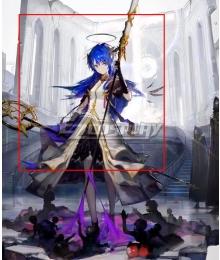 Arknights Epoque Mostima Blue Cosplay Wig