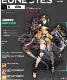 Arknights Eunectes Gun Cosplay Weapon Prop