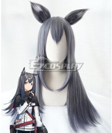 Arknights Texas Grey Cosplay Wig