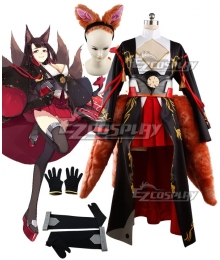 Azur Lane Akagi Cosplay Costume