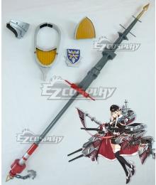 Azur Lane Bismarck New Edition Stave Armor Cosplay Weapon Prop