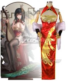 Azur Lane IJN Taihou Phoenix's Spring Song Cosplay Costume