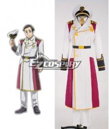 BUDDY COMPLEX KUNAMITSU GENGO Cosplay Costume