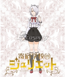 Boarding School Juliet Kishuku Gakkou No Juliet Chartreux Westia Cosplay Costume