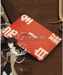 Bungou Stray Dogs Osamu Dazai Book Cosplay Accessory Prop