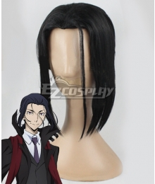 Bungou Stray Dogs Ougai Mori Black Cosplay Wig