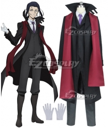 Bungou Stray Dogs Ougai Mori Cosplay Costume