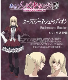 Calamity of the Zombie Girl Aru Zombie Shoujo no Sainan Euphrosyne Studion Cosplay Costume