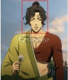 Castlevania Season 3 Netflix 2020 Anime Taka Black Cosplay Wig