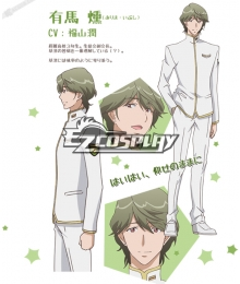 Cute High Earth Defense Club LOVE! Conquest Club  Ibushi Arima Uniform Cosplay Costume