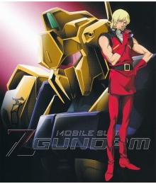 Gundam Char Aznable Cosplay Costume