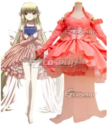 Chobits Chii Black Version Cosplay Costume