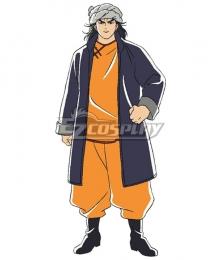 Chuka Ichiban! Chouyu Cosplay Costume
