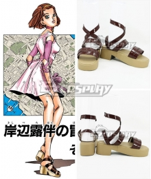 JoJo's Bizarre Adventure Diamond Is Unbreakable Reimi Sugimoto Brown Cosplay Shoes
