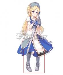 Princess Connect! Re:Dive Yukari Ayase Gray Shoes Cosplay Boots