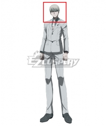 Danganronpa 3: The End of Hope's Peak High School Kyosuke Munakada White Cosplay Wig
