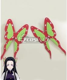 Demon Slayer: Kimetsu No Yaiba Kanae Kocho Headwear Cosplay Accessory Prop