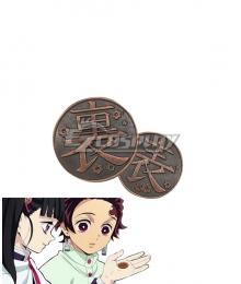 Demon Slayer: Kimetsu No Yaiba Kanao Tsuyuri Coin Cosplay Accessory Prop